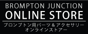 BROMPTON JUNCTION ONLINE STORE""