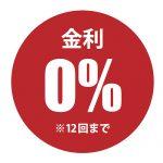 0%e9%87%91%e5%88%a9
